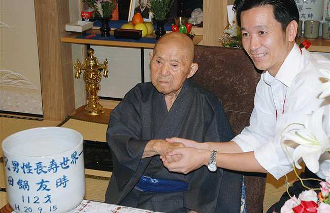 How Japanese Culture Takes Care Of Its Elderly